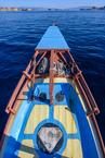 Widok z łodzi