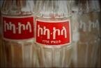 Etiopska cola