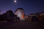 Spitzkoppe Camping
